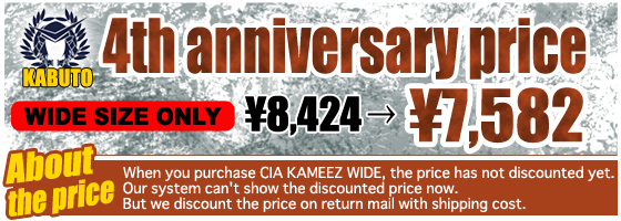 CIA KAMEEZ