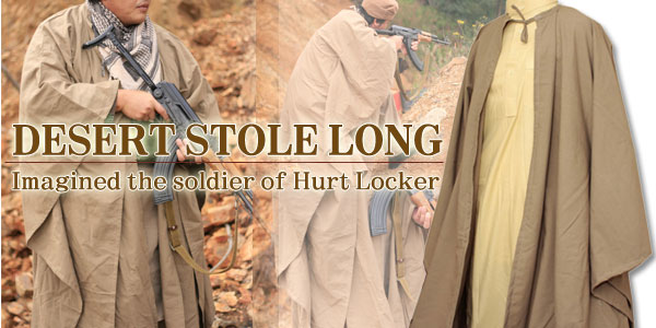 The Hurt Locker style