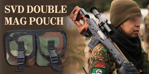 SVD DOUBLE POUCH
